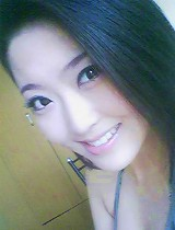 free asian gallery perfect chinese girl taken...