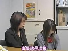 Cute Jap Teen Banged In Voyeur Video In Front Of Her Bff